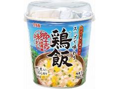 丸美屋 スープで味わう 鶏飯