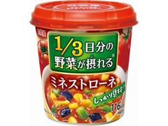 丸美屋 1/3日分の野菜が摂れる ミネストローネ