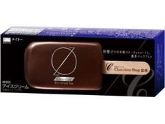 メイトー チョコレートアイスクリームバー 箱80ml