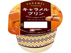 メイトー キャラメルプリン ビターコーヒーソース カップ105g