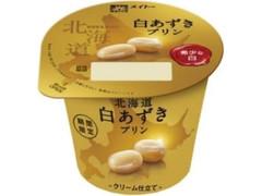 メイトー 北海道白あずきプリン カップ105g