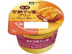 メイトー 薩摩 安納芋の蜜プリン