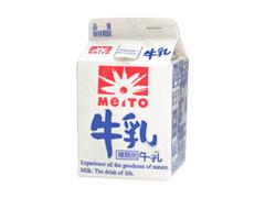 メイトー 牛乳 パック200ml