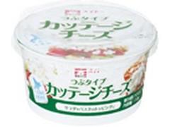 メイトー カッテージチーズ つぶタイプ 北海道生乳使用 カップ110g