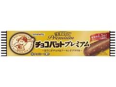 SANRITSU チョコバットプレミアム ほろにがチョコ&アーモンドプラリネ