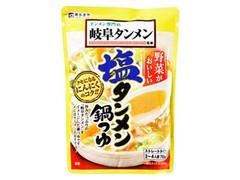 寿がきや 岐阜タンメン監修 塩タンメン鍋つゆ 袋750g