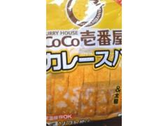 寿がきや CoCo壱番屋監修 カレースパ