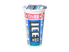 森永製菓 アイスボックス グレープフルーツ カップ165ml