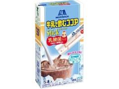 森永製菓 牛乳で飲むココア 乳酸菌入り 箱9.6g×5