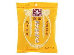 森永製菓 ミルクキャラメル
