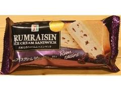 セブンプレミアム ラムレーズンサンドアイス 袋90ml