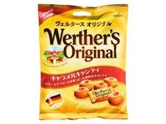 森永製菓 ヴェルタース オリジナル