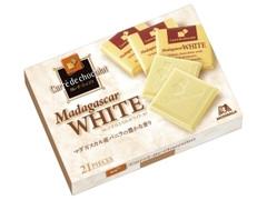 森永製菓 カレ・ド・ショコラ マダガスカルホワイト 箱21枚