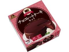 森永製菓 チョコレートケーキセット 箱210g
