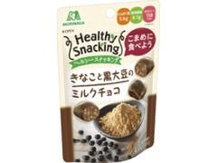 森永製菓 ヘルシースナッキング きなこと黒大豆のミルクチョコ 袋33g