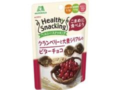 森永製菓 ヘルシースナッキングチョコ クランベリーと大麦シリアルのビターチョコ 袋33g