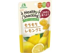 森永製菓 ヘルシースナッキング もちもちレモン 袋33g