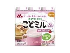 森永 こどミル ドリンクタイプ イチゴ&ミルク パック125ml×3