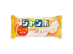 森永 ジャンボ バニラモナカ 袋150ml