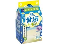 森永製菓 冷やし甘酒 レモン 袋9g×4