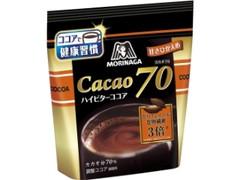 森永製菓 ココア カカオ70 袋200g