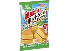 森永製菓 成長応援ホットケーキミックス 袋100g×4