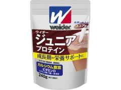森永製菓 ウイダー ジュニアプロテイン ココア味 袋240g