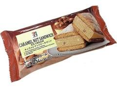 セブンプレミアム キャラメルナッツケーキサンド 袋90ml
