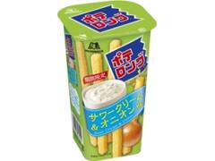 森永製菓 ポテロング サワークリーム&オニオン味 カップ43g