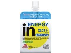 森永製菓 inゼリー エネルギーレモン 180g