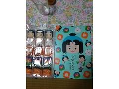 森永製菓 きびだんご 箱15個