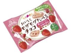 森永製菓 おいしくモグモグたべるチョコ いちご 袋30g