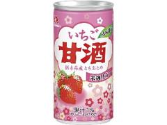森永製菓 いちご甘酒 缶185g