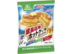 森永製菓 成長応援 ホットケーキミックス 袋100g×4