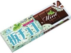 森永製菓 板チョコアイス ミント 箱70ml