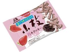 森永製菓 小枝<苺&クッキー>