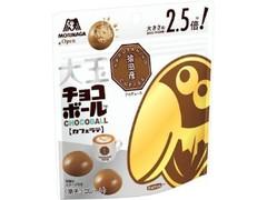 森永製菓 大玉チョコボール ピーナッツ カフェラテ 猿田彦珈琲 袋56g