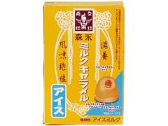 森永製菓 ミルクキャラメルアイス