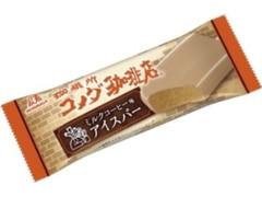森永製菓 コメダ珈琲店 ミルクコーヒー味アイスバー 袋85ml