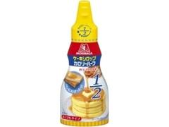 森永製菓 ケーキシロップ カロリーハーフ ボトル140g