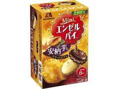 森永製菓 ミニエンゼルパイ 安納芋のスイートポテト 箱8個