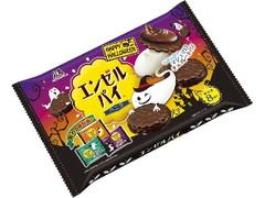 森永製菓 エンゼルパイ バニラ ハロウィン限定パッケージ 袋8個