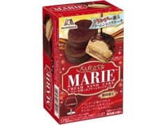 森永製菓 マリーを使ったサンドケーキ 箱8個
