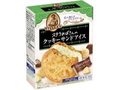 森永製菓 ステラおばさんのクッキーサンドアイス マカダミアナッツ