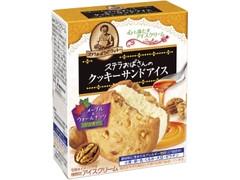森永製菓 ステラおばさんのクッキーサンドアイス メープル&ウォールナッツ