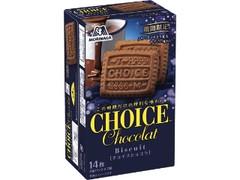 森永製菓 チョイス ショコラ 箱2枚×7
