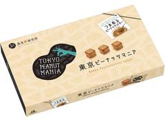 森永製菓 東京ピーナッツマニア
