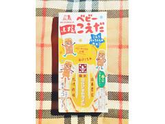 森永製菓 ベビーこえだ ミルクキャラメル味チョコ