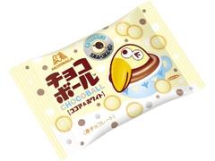 森永製菓 チョコボール ココア&ホワイト 袋40g