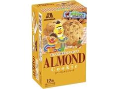 森永製菓 アーモンドクッキー